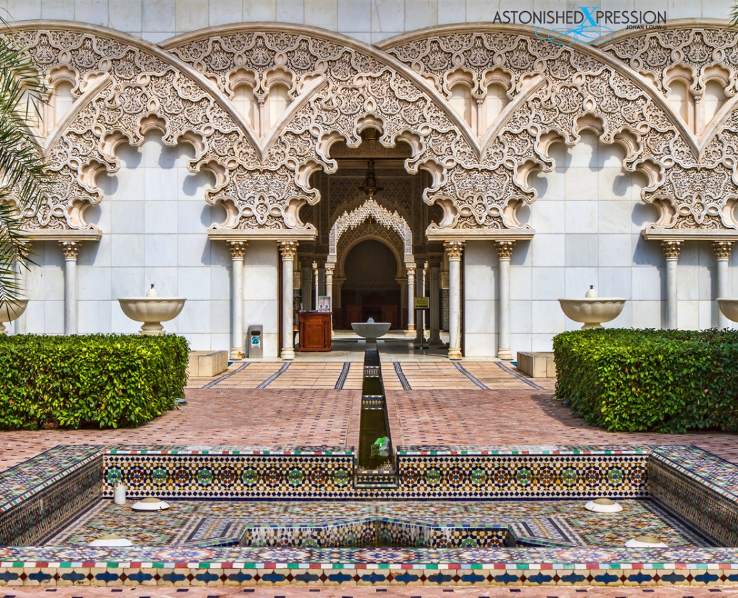 The intricately carved Moroccan Pavilion in the Botanic Garden