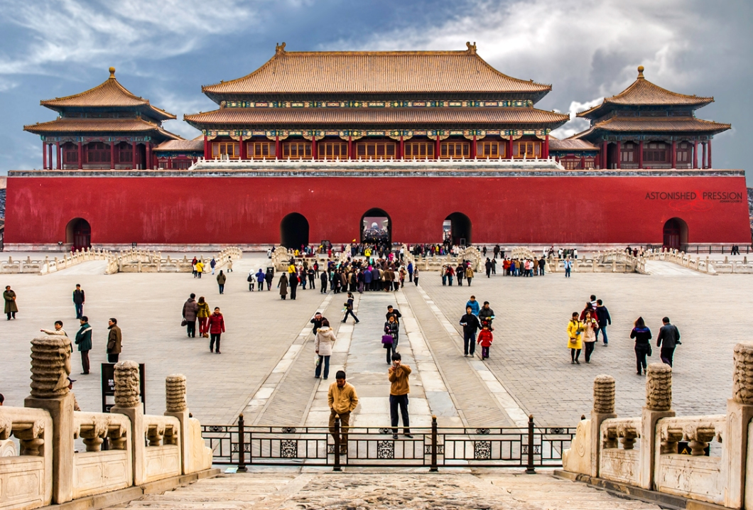 The Forbidden City's imposing Meridian Gate