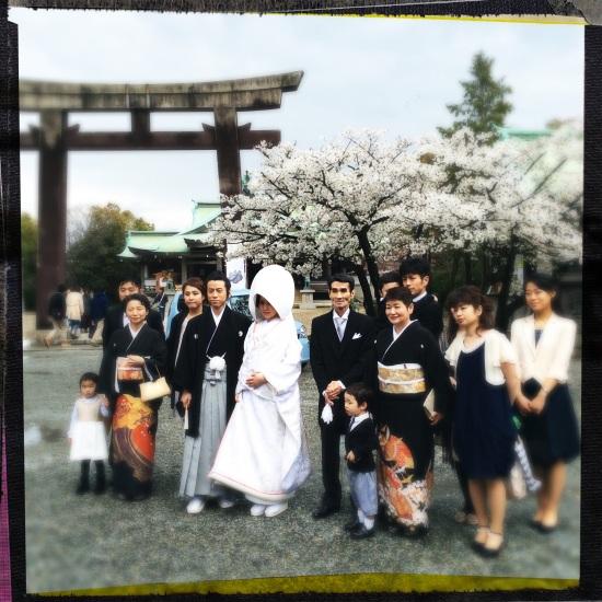 Wedding in Osaka