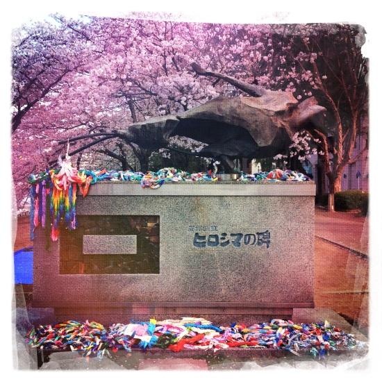Hiroshima a-bomb memorial
