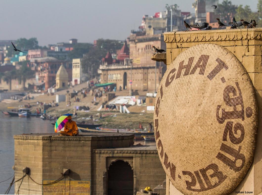 Munsi Ghat Varanasi
